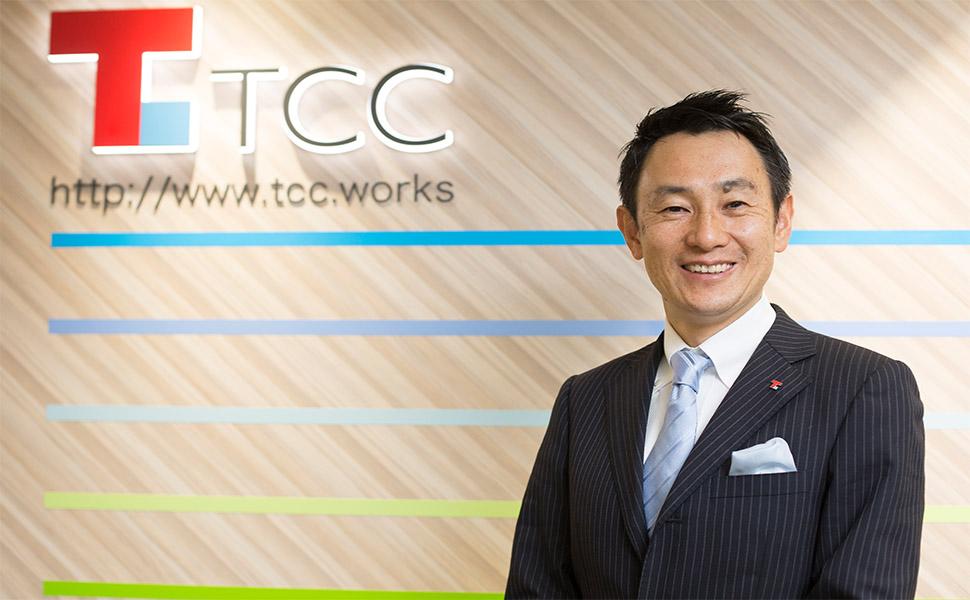 会社概要 TCC|株式会社ティ・シ...