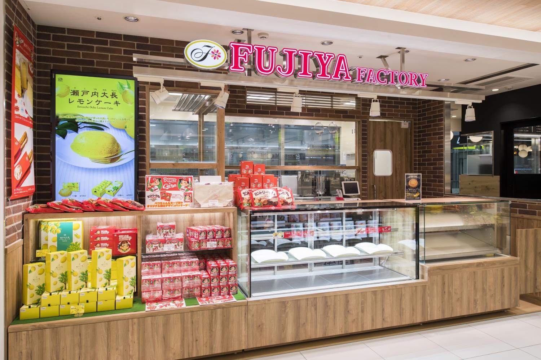 FUJIYA FACTORY 広島駅店