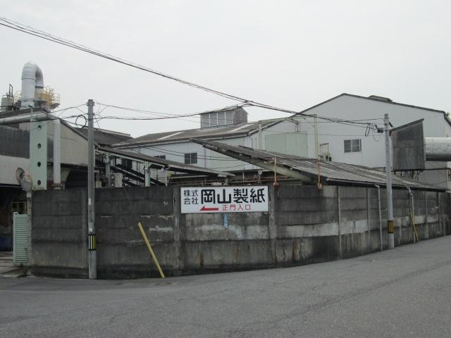 岡山製紙 消火器・消火栓ホース新規取替
