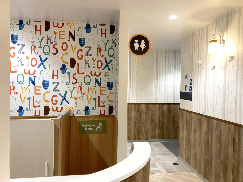 内装工事|ゆめタウン東広島 お客様用トイレ
