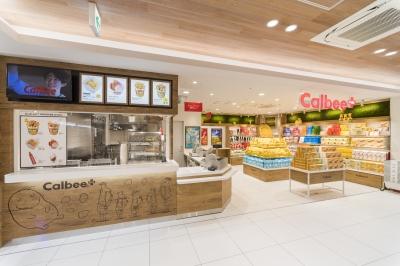カルビープラス広島駅店