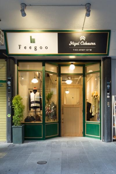 Feegoo/Nigel Cabourn THE ARMY GYM OKAYAMA STORE(フィーグー/ナイジェル・ケーボン アーミージム岡山店)
