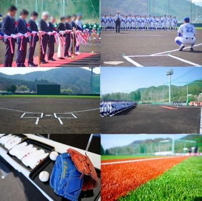 IPU 環太平洋大学 ベースボールパーク オープニングセレモニー プロデュース