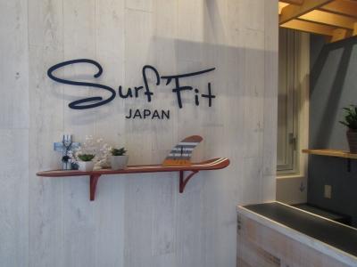 Surf Fit JAPAN梅田店・ホットヨガloiveイオンモール高松SC店