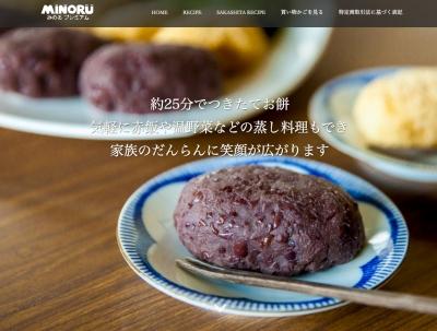 みのる産業株式会社様 つき姫 自社販売運営サイトリニューアルオープン
