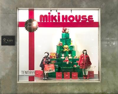 福山天満屋 ミキハウス クリスマスフェア