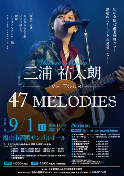 "三浦祐太郎 Live Tour 47  ""MELODIES"""