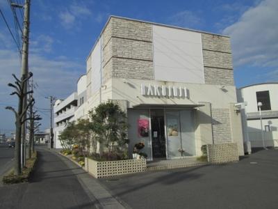 消防点検  消防設備点検 | 白十字(HAKUJUJI) 倉敷白楽町店