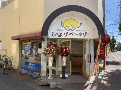 内装工事 | ひよりベーカリー岡山大学病院前店(岡山県)