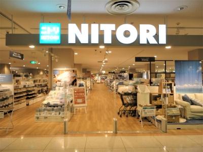 ニトリ三次サングリーン店