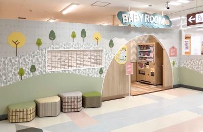 内装工事|ゆめタウン東広島 赤ちゃんルーム