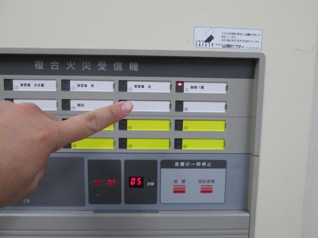 岡山科学技術専門学校 消防用設備点検