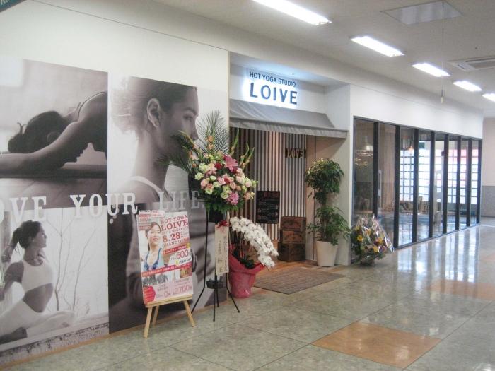 ホットヨガスタジオloive長久手店(愛知県)