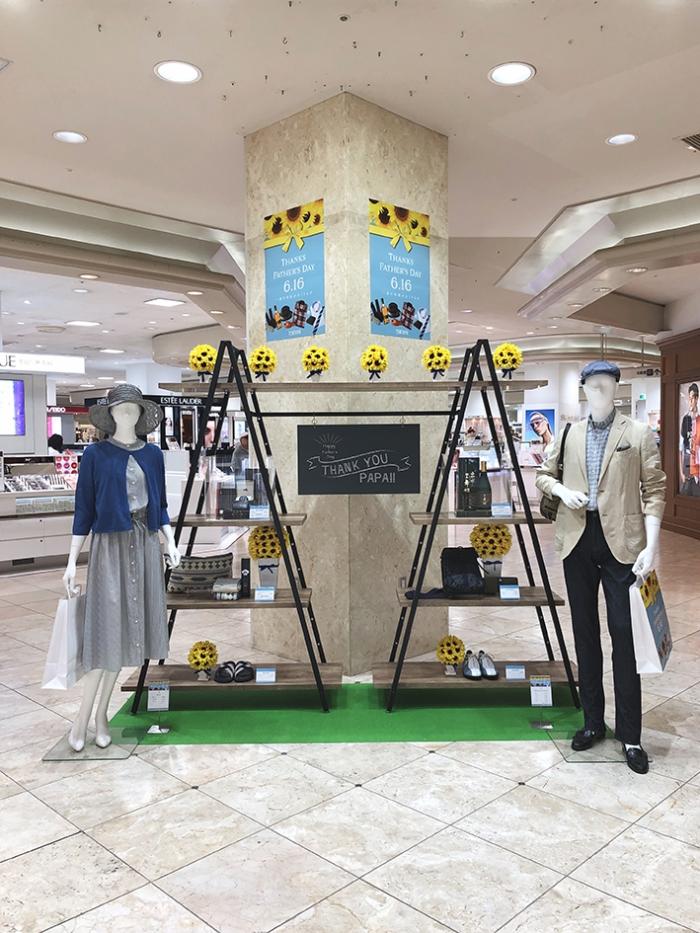 アルパーク天満屋 「母の日・父の日」メインディスプレイ装飾デザイン