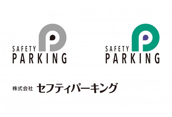 ロゴ制作/サイン工事|株式会社セフティパーキング