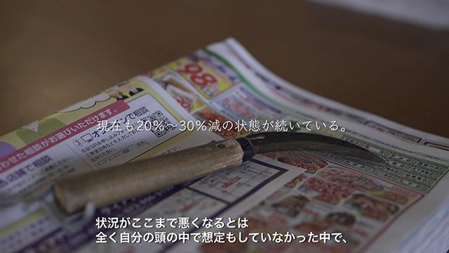 産経新聞映像制作