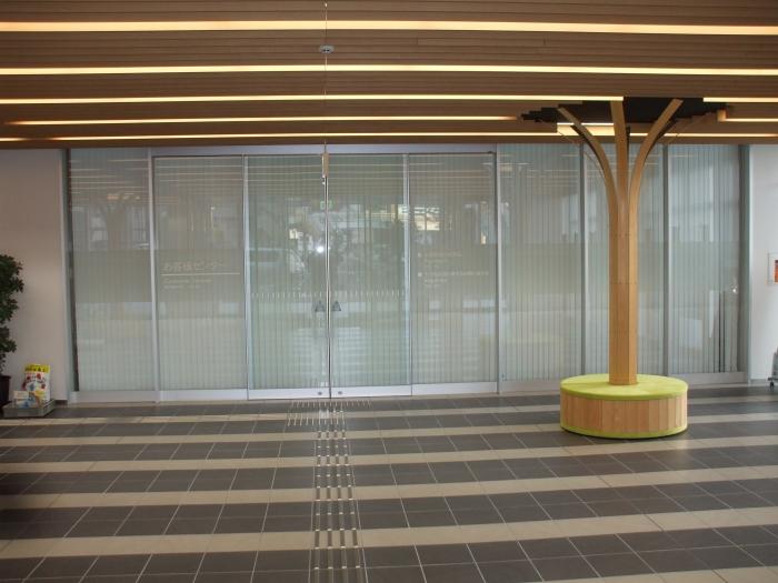 岡山市水道局庁舎 外構整備その他工事