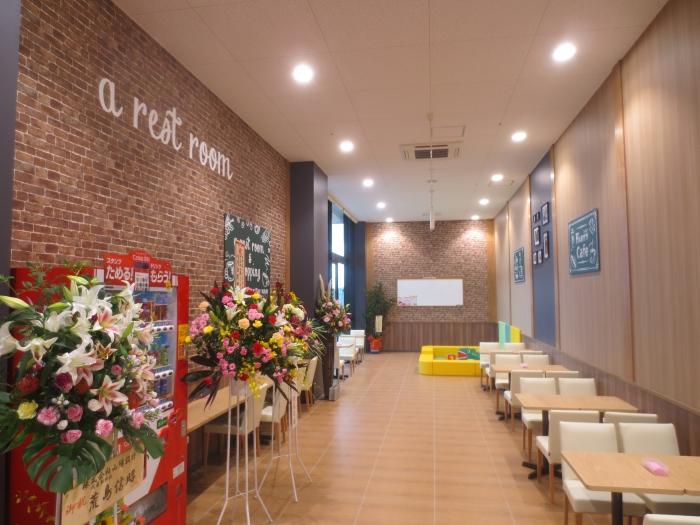 天満屋ハピーズ真備店(岡山県)