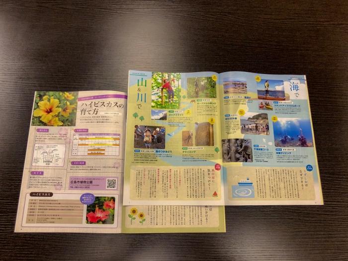 広島版 紙面-2